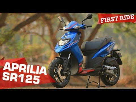 2018 Aprilia SR125 - 5 Things you need to know