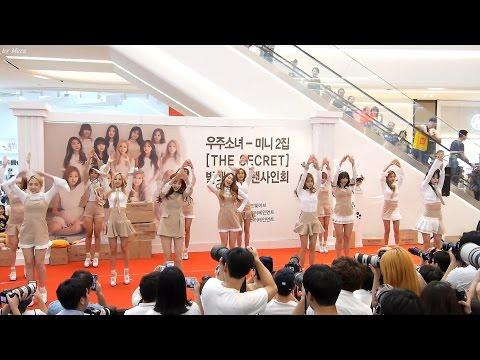 160918 우주소녀 (WJSN,Cosmic Girls) Secret(비밀이야) [전체] 직캠 Fancam (우주소녀팬사인회공연) by Mera
