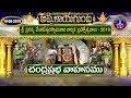 అప్పలాయగుంట-చంద్రప్రభ వాహనం | Appalayagunta-Chandraprabha Vahanam |19-06-19 | SVBC TTD