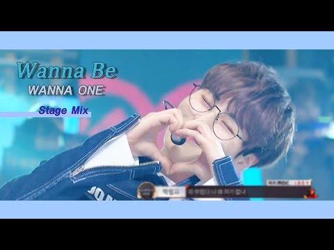 워너원 (Wanna One) - WANNA BE (워너비) 교차편집 (Stage Mix)