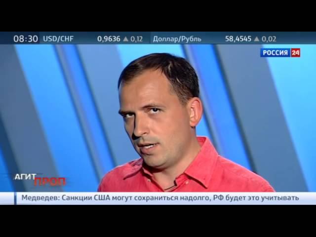 Агитпроп от 18.07.2015: «Не всё, что утекает из России — обязательно мозги»