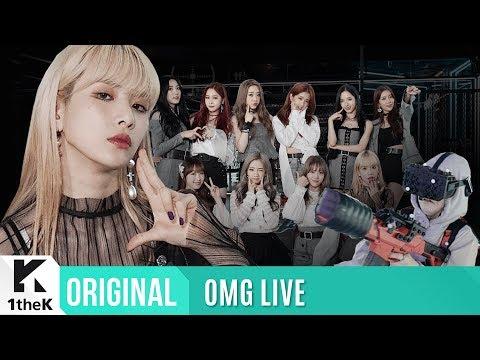 OMG LIVE(無뜬금라이브): WJSN(우주소녀) _ Save Me, Save You(부탁해)