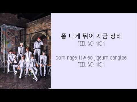 24K - It's Heaven [Hang & Rom Lyrics]