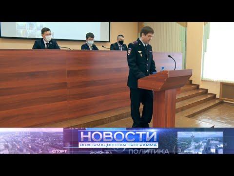 """Информационная программа """"Новости"""" от 13.05.2021"""