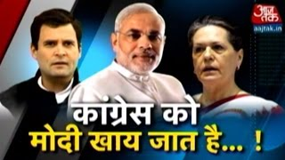 Halla Bol: Will PM Modi finally wipe out Congress from Indian politics? - YouTube