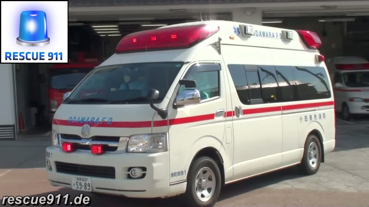 Japanese Ambulance - #traffic-club