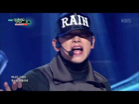 뮤직뱅크 Music Bank - INTRO + 깡 - 비 (INTRO + GANG - RAIN).20171201