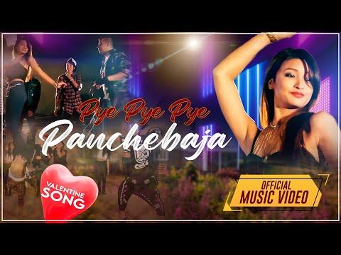 SINGER / COMPOSER / SONG WRITER /AJIT GHISING -  pye pye pye panchebaja