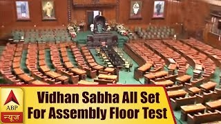 Karnataka Vidhan Sabha All Set For Assembly Floor Test Today | ABP News