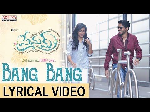 Premam-Movie-Bang-Bang-Full-Song-With-Lyrics