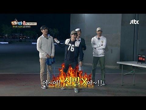 神話, SHINHWA TV 앤디의 소중한 S는 신발! 민우, 야 이 신발X야! - 신화방송 59회
