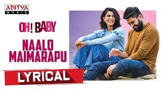 Naalo Maimarapu Lyrical: Oh Baby Movie- Samantha, Naga Sho..