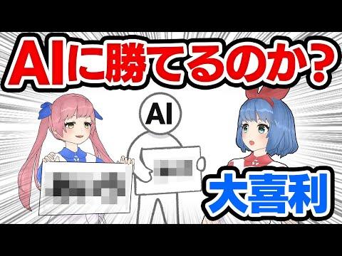 【シンギュラリティ】A・・・