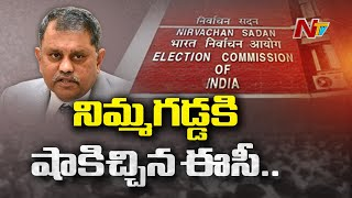 Nimmagadda Ramesh withdraws 317 circular after Andhra's AG..