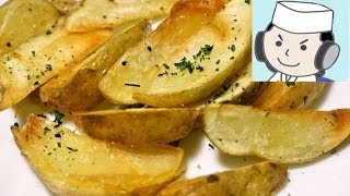 Thick Potato Wedges with Skins