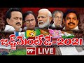 Counting Of Votes Today Amid Covid Protocol | 5 States Assembly Election Results 2021 | 99TV Telugu