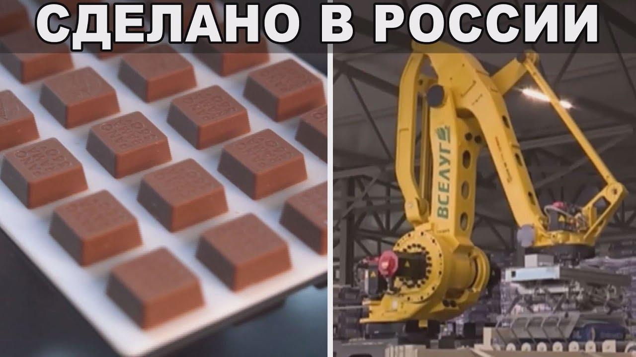 Новые заводы России. Июль 2019