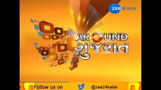 Top News from Gujarat | 20-07-2018 | Morning | Zee 24 Kalak