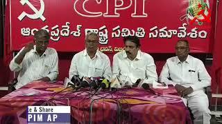 CPM CPI Press Meet || AP CPIM