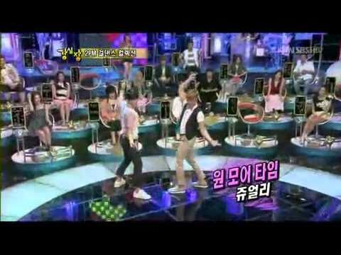 [100817] 2PM Chansung & Junho Girl Group Dance Parody xD