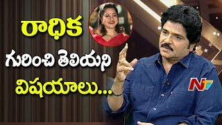 Actor Ramki reveals secret about actress Raadhika..