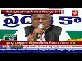 V Hanumanth Rao Comments on Revanth Reddy