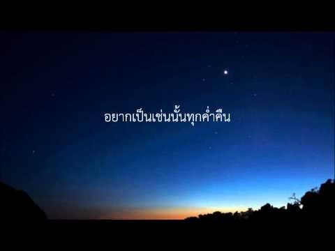 ดาวเคียงเดือน - แนน วาทิยา Feat พีท พล