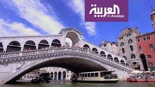 السياحة عبر العربية في مدينة البندقية الإيطالية مع ليث بزاري ...