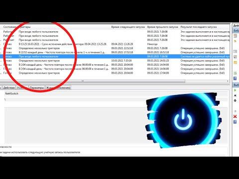 Как удалить казино вулкан из компьютера - 5