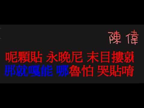 Bii - Come Back To Me 韓直翻中 字幕版