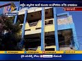 10-cr chit fund fraud in Ramanthapur