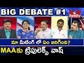 Debate on TFI meet over Casting Couch