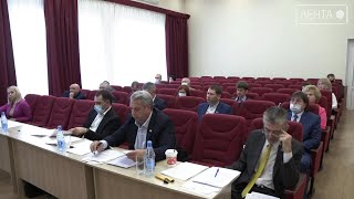 На очередном заседании Думы АГО 29 апреля депутаты рассмотрели 20 вопросов