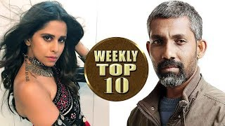 Weekly Top 10   Naal Movie Teaser, Madhuri   Marathi Entertainment News   Weekly Wrap