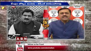 AP capital issue: GVL and Sujana Chowdary sings different ..
