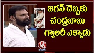 Kodali Nani Satires On Chandrababu Sitting In AP Council G..