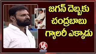 Kodali Nani Satires On Chandrababu Sitting In AP Council G..