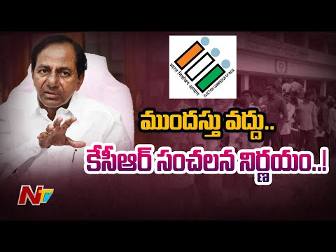 CM KCR gives clarity on early elections