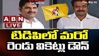 Blow to TDP in Prakasam dist as 2 MLAs to join YSRCP; to m..