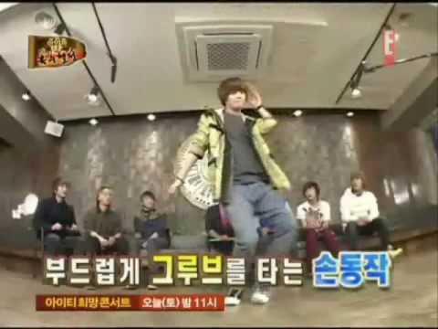Taemin - Dance Solo