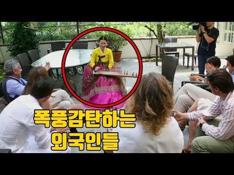 외국인들에게 한국의 문화를 알리는 이하늬 영어실력