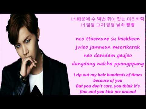 BTS Danger[Han+Rom+Eng Lyrics]