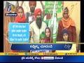 5 PM   Ghantaravam   News Headlines   3rd Jan 2021   ETV Telangana