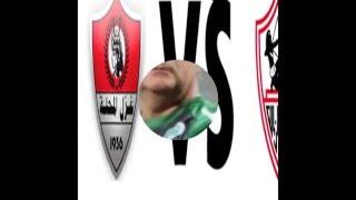 الزمالك و غزل المحلة الدورى المصرى مشاهدة مباشرة 23-12-2015     -