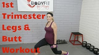 15 Minute First Trimester Prenatal Legs & Butt Workout-- Good for 2nd & 3rd Trimesters, too.