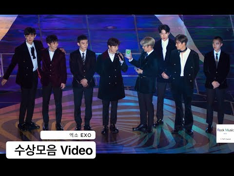엑소 EXO[4K 직캠]수상모음 Video@171202 락뮤직