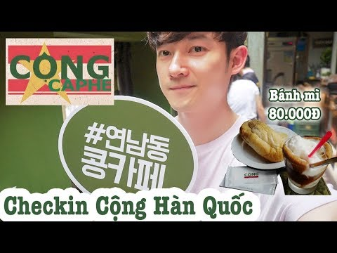 Lần đầu XẾP HÀNG Checkin Cộng cà phê tại Hàn Quốc | Khám phá Seoul | PanTV