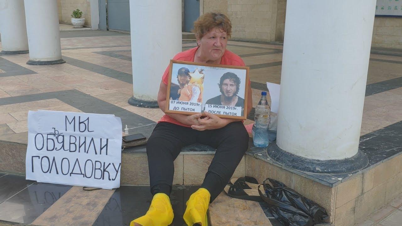 Дербент: голодающие матери протестуют против пыток сыновей