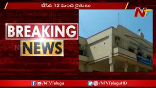 Farmers attempt suicide by pouring kerosene at Collectorat..