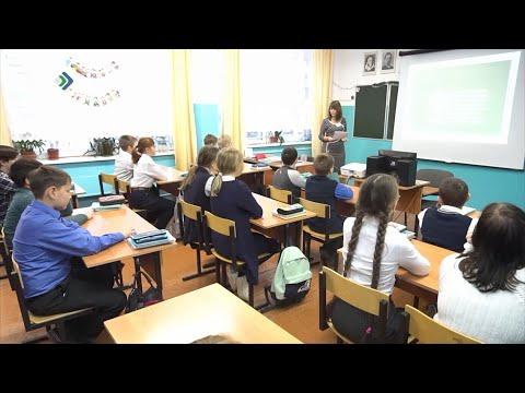 16 учителей удалось привлечь по программе